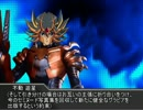 間違いだらけのクトゥルフ神話TRPG 2nd season [Part.17]