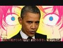 【替え歌】デリヘル呼んだらオバマが来た