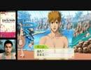 【顔出し実況】ガチムチ系オカマがときメモGS3やるわ♥【Part3】 thumbnail