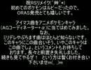 【アイマス曲】ポケモンコーディネーター+αなんちゃってイメソン集
