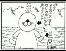 Re: a happy ending thumbnail
