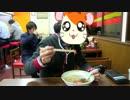 【ニコニコ動画】地元佐渡島から日本一周してくる パート41(福岡〜佐賀)を解析してみた