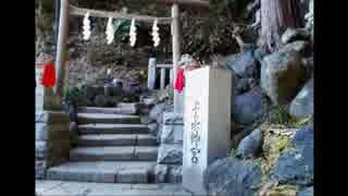 2014年01月29日 鎌倉周辺ぶらり散歩 - 銭洗弁財天 宇賀福神社