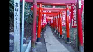 2014年01月29日 鎌倉周辺ぶらり散歩 - 佐助稲荷神社