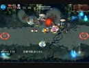 千年戦争アイギス 二人の聖女 奔流する力 神級☆3(初手覚醒レン) thumbnail