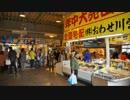 【ニコニコ動画】U2Drive 愛知県道の駅ラリー 第2章 知多半島西岸を解析してみた