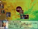 【ニコニコ動画】孔明と馬謖の図解三国志(1) 「辺章・韓遂の乱(前編)」を解析してみた