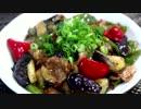 【ニコニコ動画】豚バラと茄子とピーマンの味噌炒め♪を解析してみた