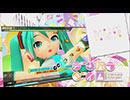 【初音ミク】2014年7月配信楽曲をちょっとプレイしてみた【Project DIVA Arcade】