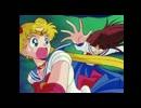 美少女戦士セーラームーン 第1話 泣き虫うさぎの華麗なる変身 thumbnail