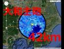 第45位:色んな兵器の射程を東京駅基準で見てみた thumbnail