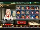 千年戦争アイギス 覚醒の宝珠:白き射手 神級 金1 ☆3 thumbnail