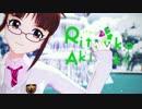 【ニコニコ動画】【MMD】秋月律子×好き!雪!本気マジックを解析してみた