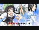 終わりなきパンツ 歌:愛徒勇気(松岡禎丞) thumbnail