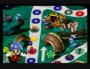 【マリオパーティ3】第1章 ボンゴの呪い編@ブクブク深海 Part5