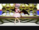 【東方MMD】恋のつーほーいれぶん【紅魔館のあいどる】 thumbnail