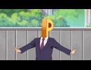 ぷちます!!‐プチプチ・アイドルマスター‐ 第68話「プロデューサーの秘密」