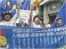 【中国糾弾】南モンゴルに対する環境破壊・人権蹂躙・民族浄化に抗議する集会&デモ行進[桜H26/6/24]