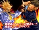 【MUGEN】  第惨事ヒャッハー!10割だぁー!鬼畜ランセレサバイバル OP+Part1 thumbnail