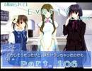 【薦められて】Ever17【二人実況】Part.106