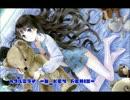【神メモ】カワルミライ -u_Key Remix-