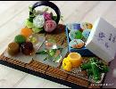 ちょび子★ミニチュア花と涼菓