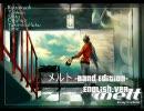 メルト -Band Edition- neko English.ver thumbnail