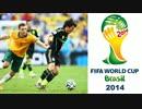 【D.Silva】vs Australia 0623【2014 FIFA World Cup Brazil】