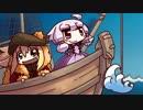 【VOICEROID実況】弦巻マキと結月ゆかりの未確認ゲーム日和 #15 thumbnail