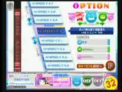 【PMラピストリア】 Realize Maze EX
