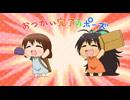 ぷちます!!‐プチプチ・アイドルマスター‐ 第72話「はじめてのあどべんちゃあ」