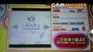 【RB音源】 Idola 【groovin'!!】