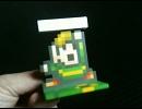 【ニコニコ動画】【DMM】メモスタンドを3Dプリントしてみた【be!】を解析してみた