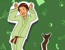 ギャグマンガ日和でウッーウッーウマウマ(゚∀゚) thumbnail