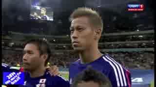 極黒のブリュンヒルデOPに合わせてサッカー日本代表の戦いを振り返る