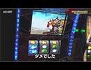 NO LIMIT - ノーリミット - 第62話(3/4)