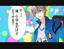 【ニコニコ動画】『初恋モンスター』第3巻ドラマCD付き特装版 発売記念PVを解析してみた