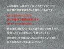 人狼の☆プリンスさまっ♪SP1おまけA~夜発言・前編