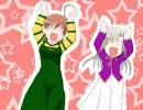 【改】タイガとイリヤでまったりウッーウッーウマウマ(゚∀゚) thumbnail