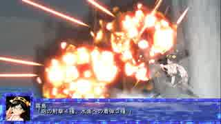 【MMD】砲撃とか水柱とかビームとかビームとか配布【MME配布】