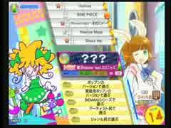 【PMラピストリア】 TWINKLING EX