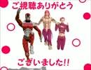 【MMD】人外戦争勃発
