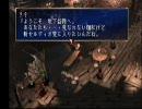 レジェンドオブドラグーン プレイ動画 第26話