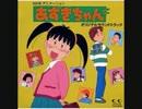 あずきちゃん サウンドトラック 12.EVEの風景
