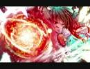 【第6回東方ニコ童祭】 東方地霊殿電子音組曲「地獄の人工太陽」 thumbnail