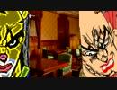 【人狼】ゆるキャラたちが殺し合う9人妖狐村【ゆっくり】 thumbnail