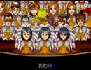 バーチャルでも恋がしたい!!『DX人生ゲームⅢ』を実況プレイPart5(終)