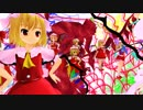 【第6回東方ニコ童祭】最終鬼畜全部声に合わせて踊ったよ【飛び入り】