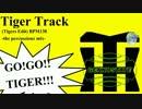【ニコニコ動画】【リミックス】KAGAMI ♪ Tiger Track (Tigers Edit) The Percussionz Mixを解析してみた