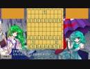 【第6回東方ニコ童祭】命蓮寺で10落ち将棋【ゆっくり】 thumbnail